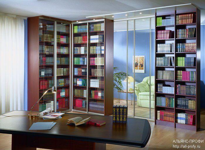 Шкафы-купе в библиотеке.