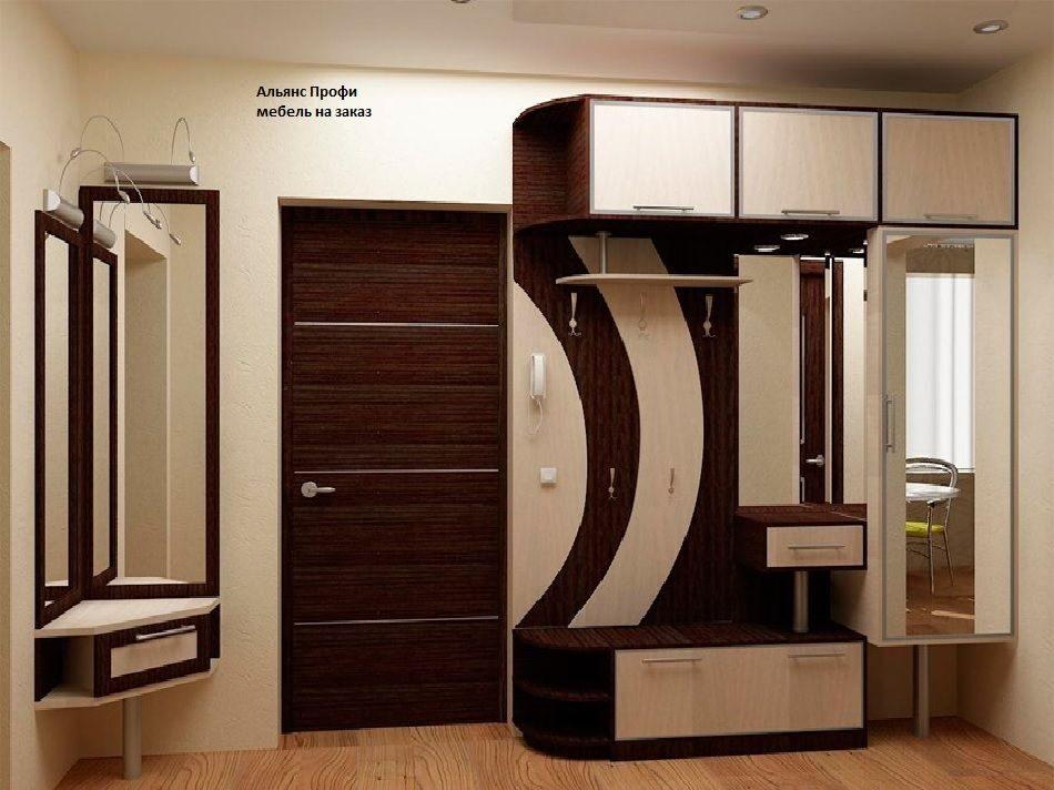 """Прихожие на заказ. мебель для прихожей на заказ компания """"ал."""